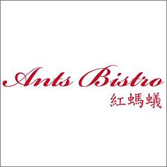 Ant's Bistro logo