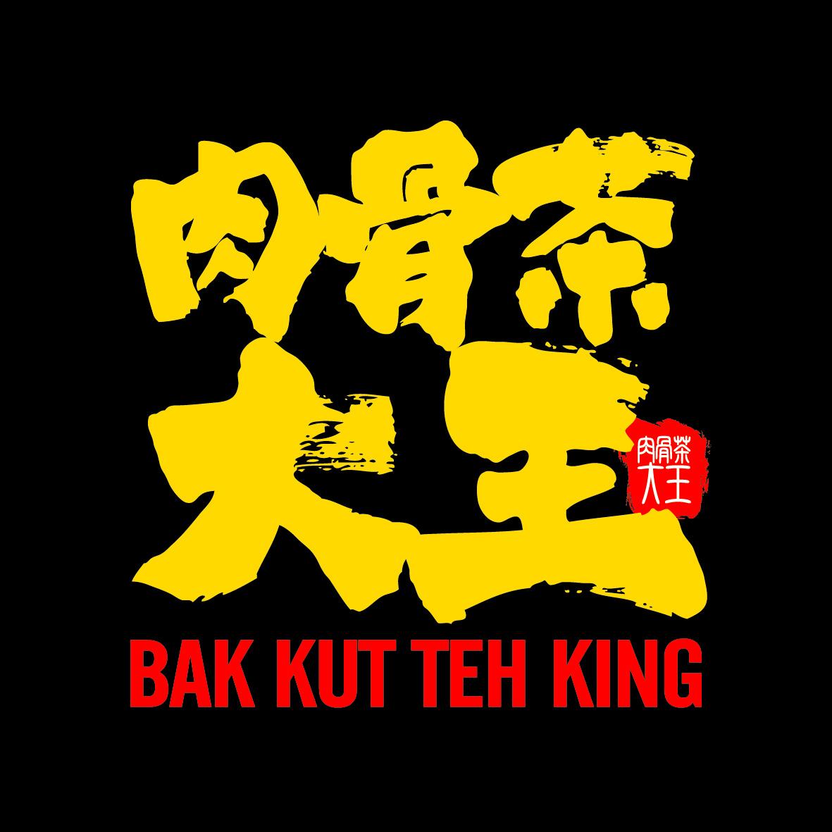 Bak Kut Teh King logo
