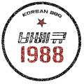 BBQ 1988 logo