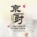 Beijing Legend logo