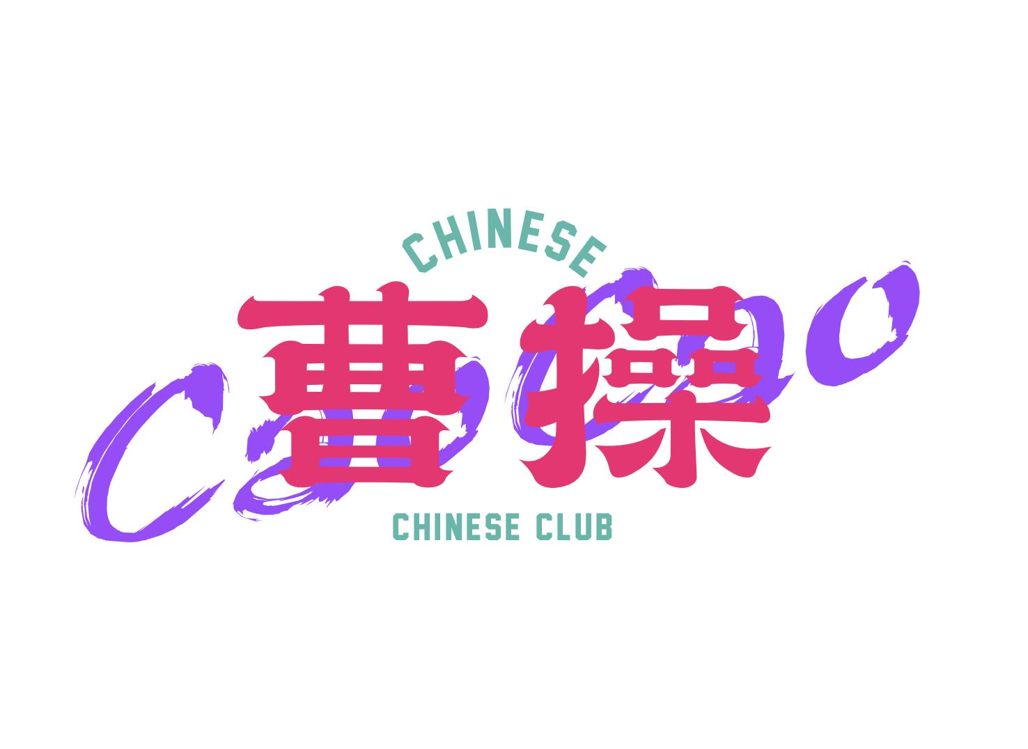 Boss Cao logo