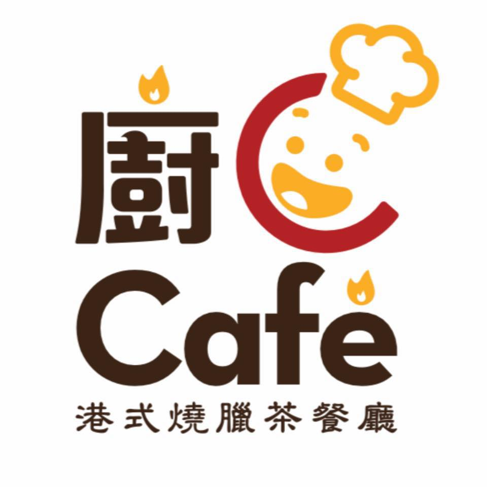 C Cafe Restaurant logo