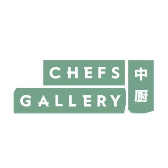 Chef's Gallery logo