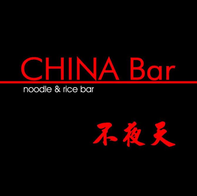 China Bar logo