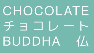 Chocolate Buddha logo