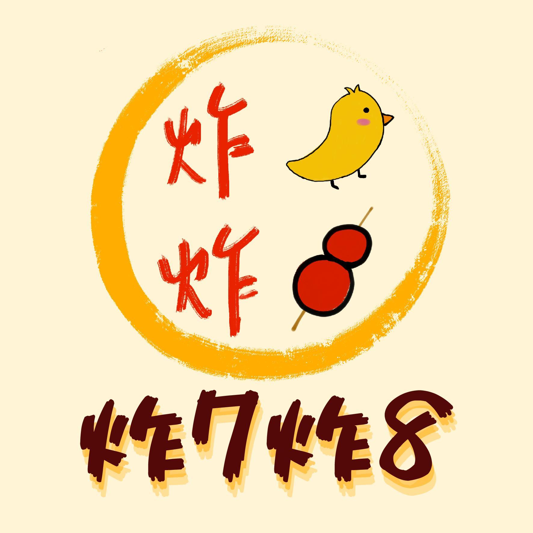 Crazy Fried Chicken logo