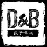 Dumplings and Beer logo