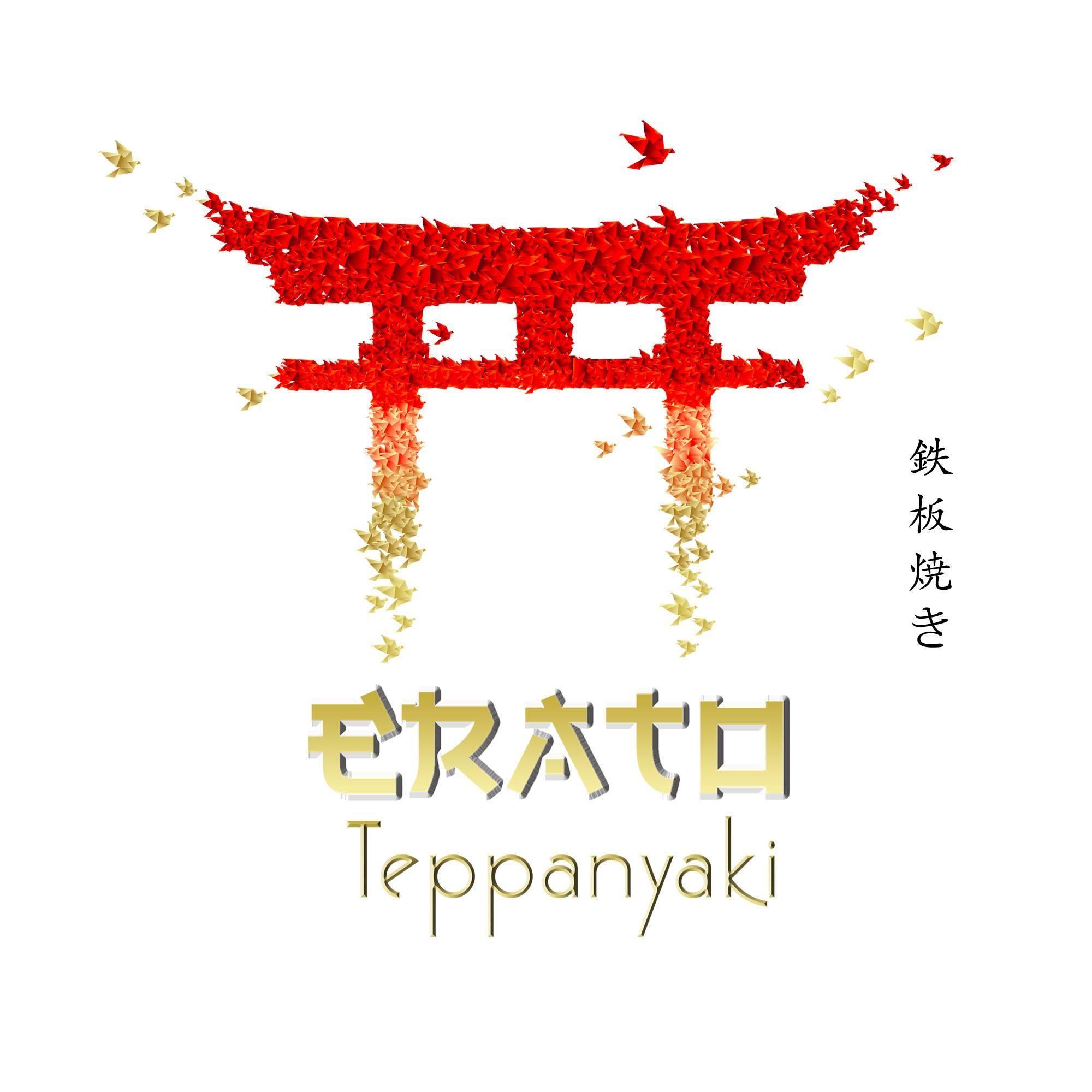 Erato Teppanyaki logo
