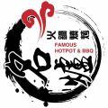 Famous BBQ Hotpot logo