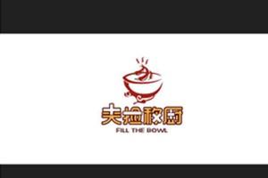 Fill the Bowl logo