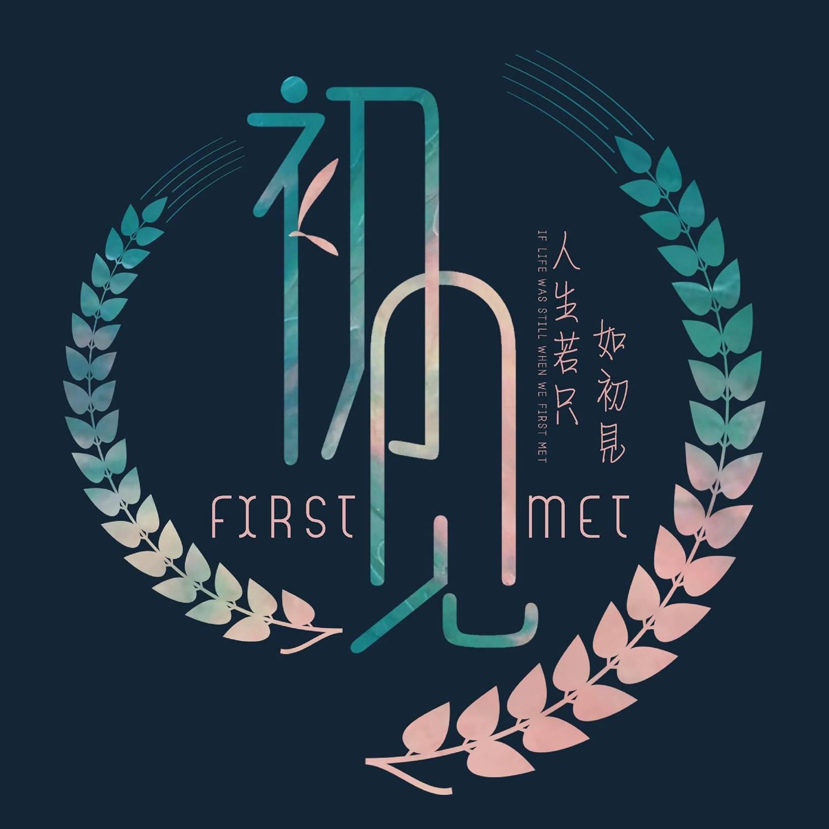 First Met Cafe logo