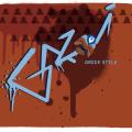Gazi Restaurant logo