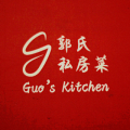 Guo's Kitchen logo
