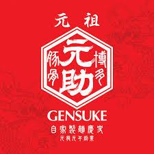 Hakata Gensuke logo
