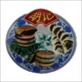 Hu's Pie & Dumplings logo
