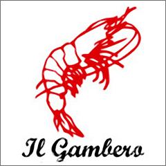 Il Gambero Restaurant logo