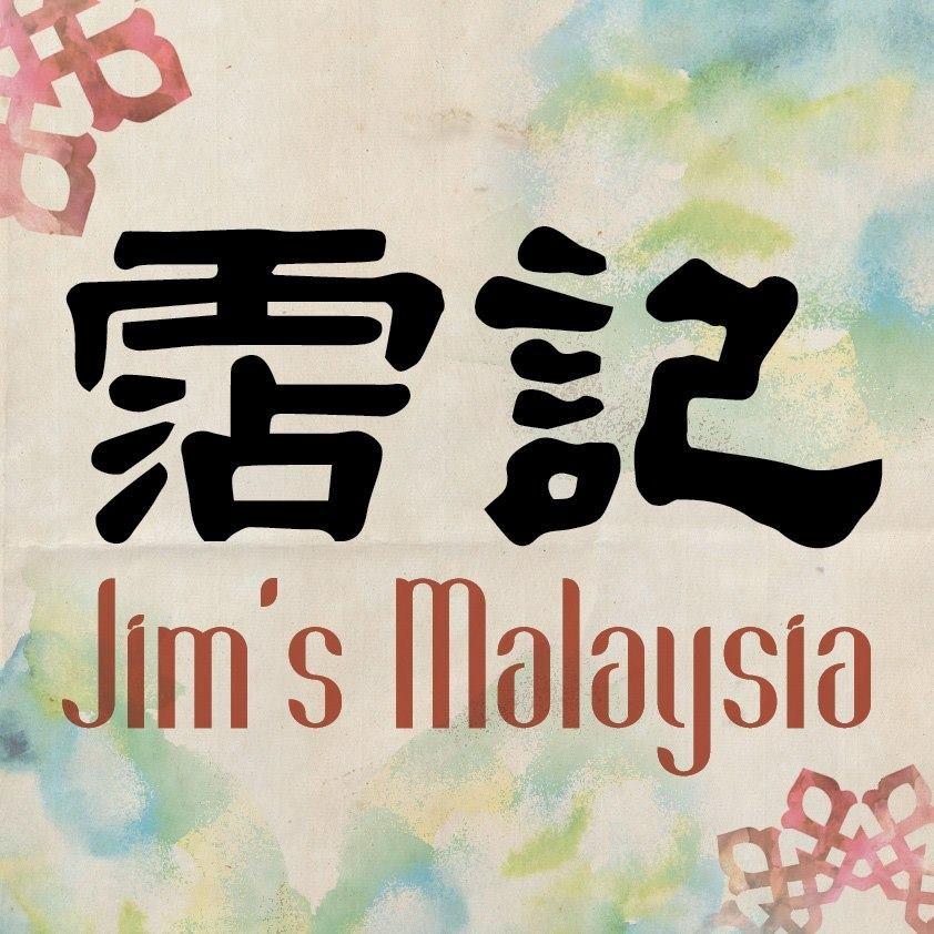 Jim's Malaysia logo