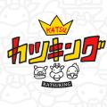 Katsu King logo