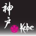 Kobe Teppanyaki logo