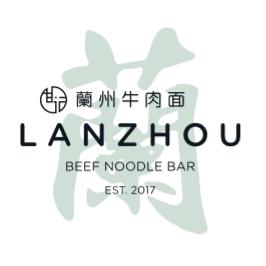 Master Lanzhou logo