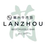 Lanzhou Beef Noodle Bar logo