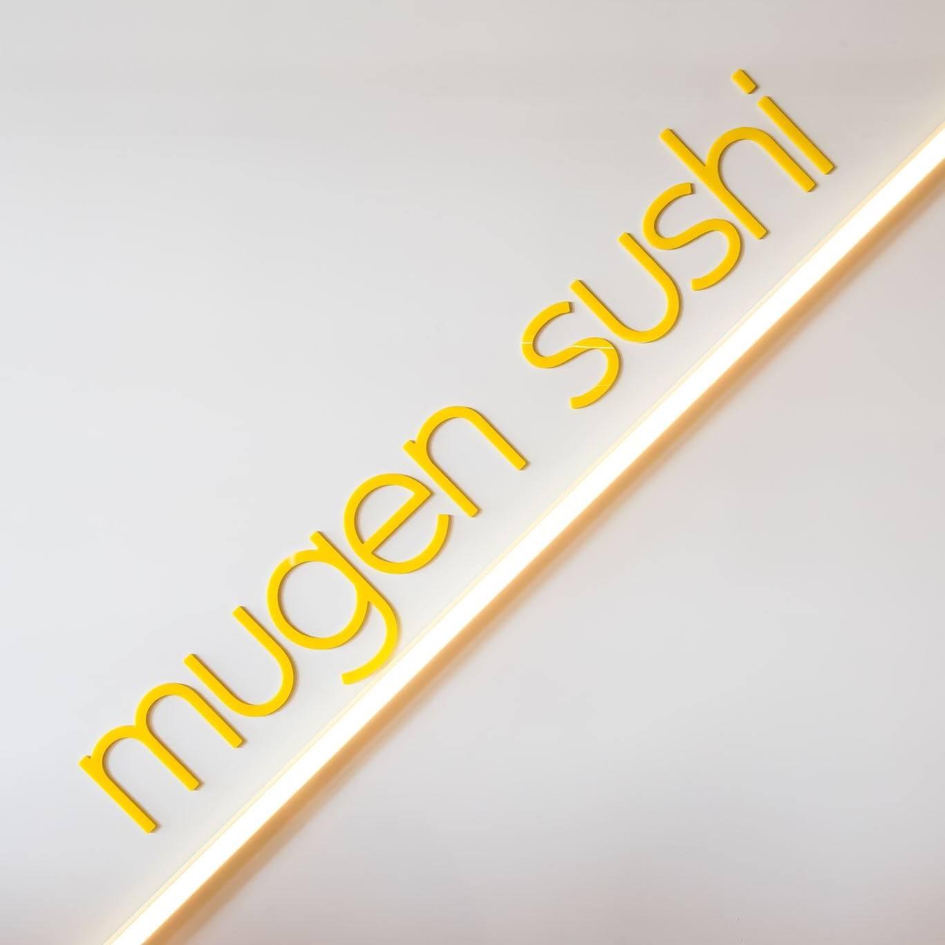 Mugen Sushi Train logo