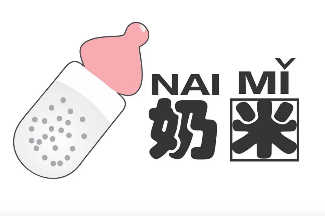 Nai Mi logo
