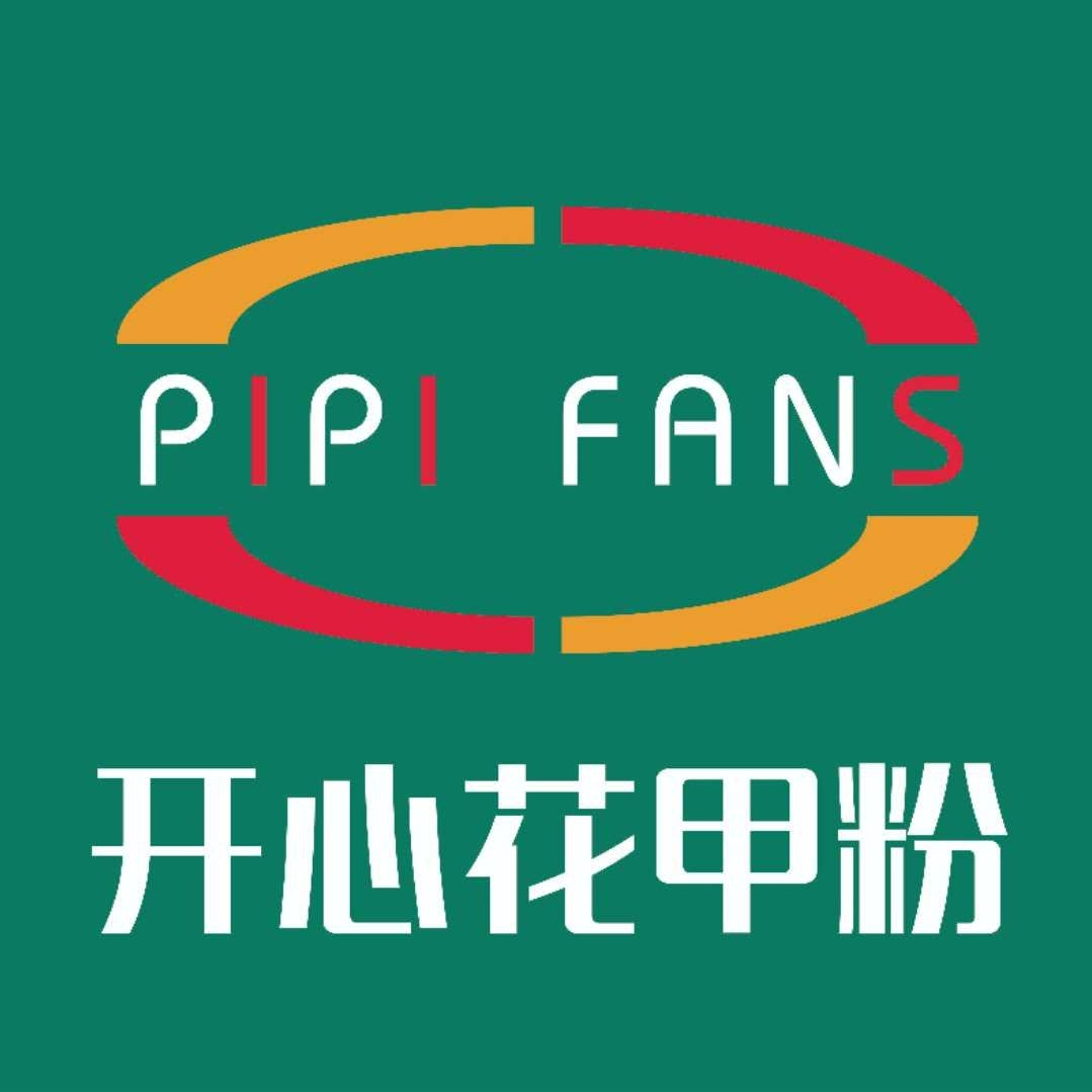 Pipi Fans logo