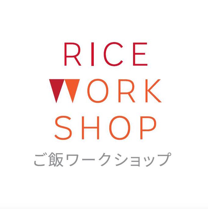 Rice Workshop logo