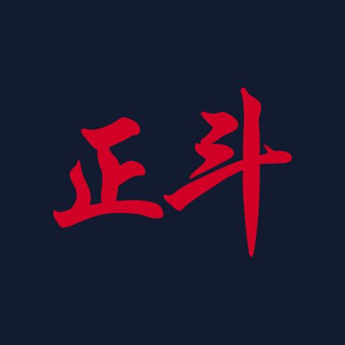 Secret Kitchen logo