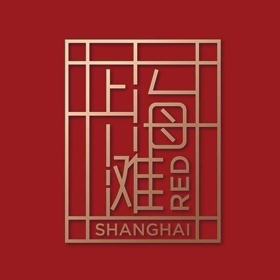Shanghai Red logo