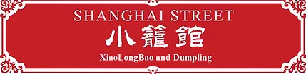 Shanghai Flower logo
