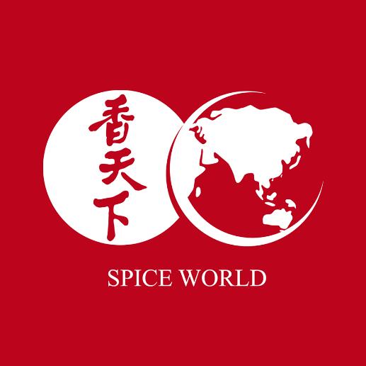Spice World Hot Pot logo