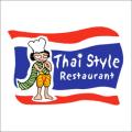 Thai Style logo