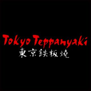 Tokyo Teppanyaki logo