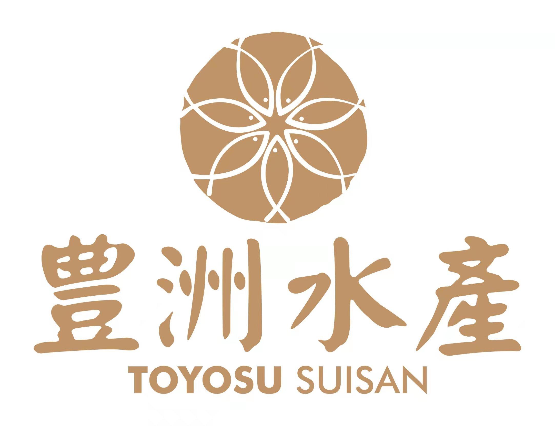 Toyosu Suisan (Coming Soon) logo