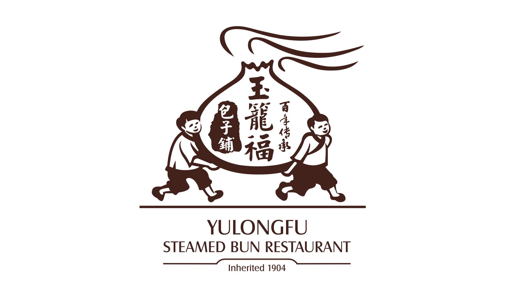 Yulongfu Steamed Bun logo